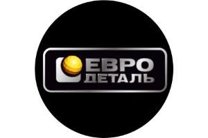 Багажники ЕвроДеталь