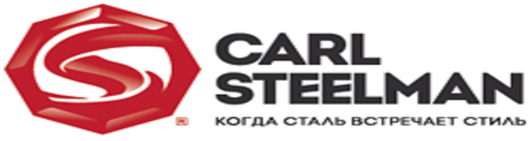 Автобоксы Carl Steelman